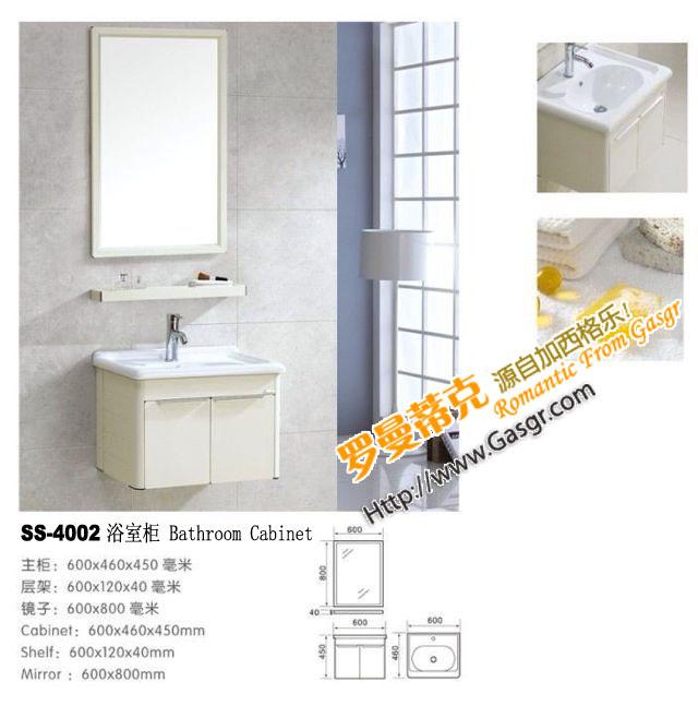 2013新款太空铝浴室柜,质量保证,尽在加西格乐