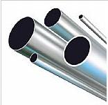 青岛不锈钢钢管05厂家价格