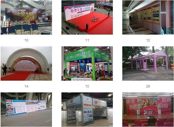 广州展会装修/广州舞台搭建 广州展示设计特装