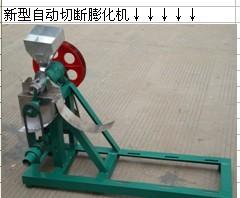220V大米玉米膨化机,家用电膨化机