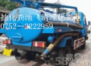 惠州惠东陈江清理化粪池作用有多大
