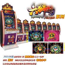 六狮皇朝游戏机