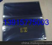 苏州铝箔包装袋∕镇江真空包装袋