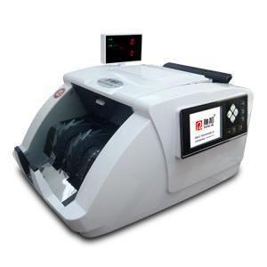 融和点验钞机JBYD-RH2080(A)