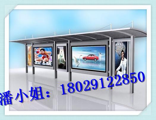 潮州镇区候车亭设计安装工程,汕尾村道路站牌批量加工