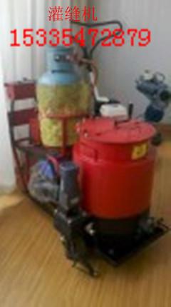 厂家热情供应的灌缝机 路面灌缝机