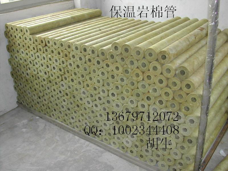 海口岩棉板,岩棉管供应商,厂家直销