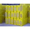 广州岩棉板,岩棉管供应商,厂家直销