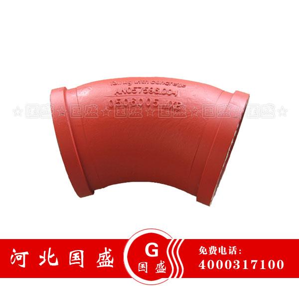 混凝土高压泵管  12米布料机