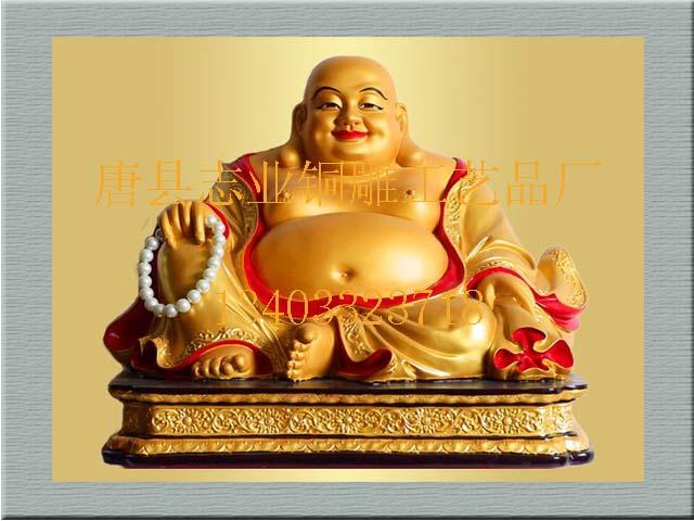 弥勒佛的特点为弥勒身着菩萨装,双脚交叉而坐,后以左脚下垂,右腿曲屈,右手扶脸颊,称作半跏思维像此为弥勒菩萨在兜率天等待下生的情景。云冈石窟第十三窟有一尊北魏时期的交脚弥勒佛坐像,像高13米,为早期的石窟弥勒。志业铜雕公司是一家以铸造雕塑工艺品为主的生产厂家,本厂加工铸造观音像和地藏王等佛教雕塑,我厂的铜浮雕更是做工精良,景观雕塑和太阳神雕塑等都是相当好的,铜麒麟和华尔街牛等动物雕塑订货量大,诚信鼎可以古代鼎相媲美,古代人物雕塑更是活灵活现。 志业铜雕工艺品厂 网址:http://www.