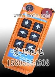 台湾阿尔法遥控器EZB56遥控器行车遥控器