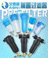 热水器除垢器/弘扬环保设备供/过滤器/热水器除垢器