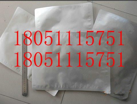 吴江抽真空包装袋|苏州真空打包带|常熟食品真空包装袋