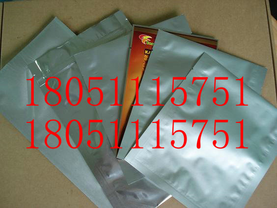 常熟防潮抽真空包装袋|南京食品真空袋|南京防静电防潮铝箔袋
