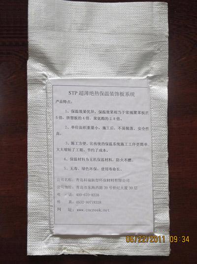 安徽铝箔包装袋,合肥真空袋