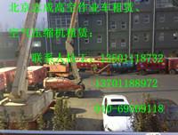 北京招租高压系列空气压缩机(21.1kgf/cm2)租赁空压机
