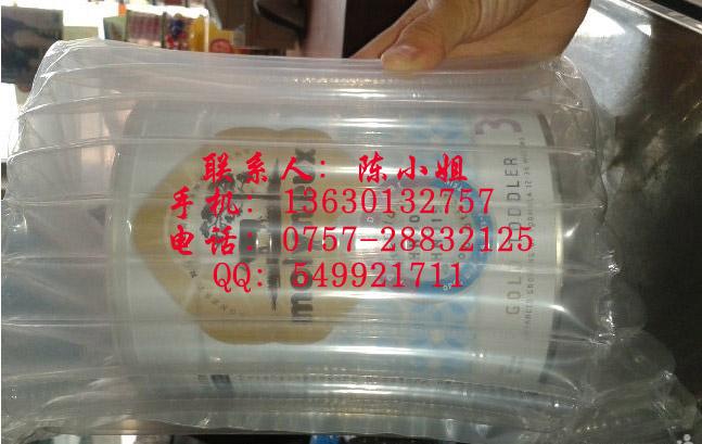供应清远气柱袋 奶粉包装充气袋 湛江牛皮纸充气袋