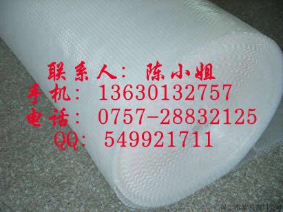 供应佛山气泡袋 龙江气泡袋 顺德气泡袋生产