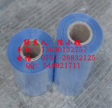 供应佛山收缩膜 三水收缩膜 高明收缩膜 PVC收缩膜