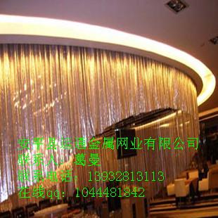 金属屏风帘、金属灯饰帘(甘肃、广东省珠海市)
