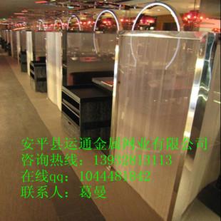 金属屏风帘、金属灯饰帘(广东广州市黄浦区)