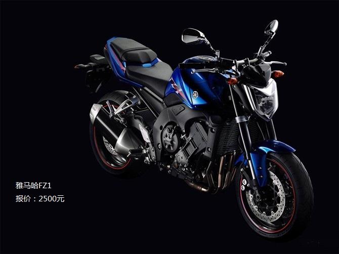 特价出售阿普利亚250摩托车