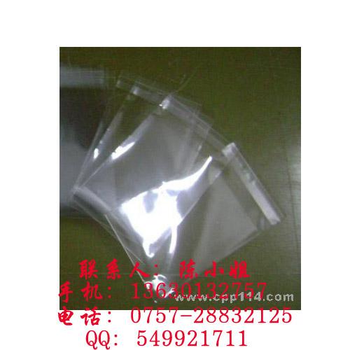 供应佛山pe胶袋 龙江透明塑料胶袋 佛山PO胶袋