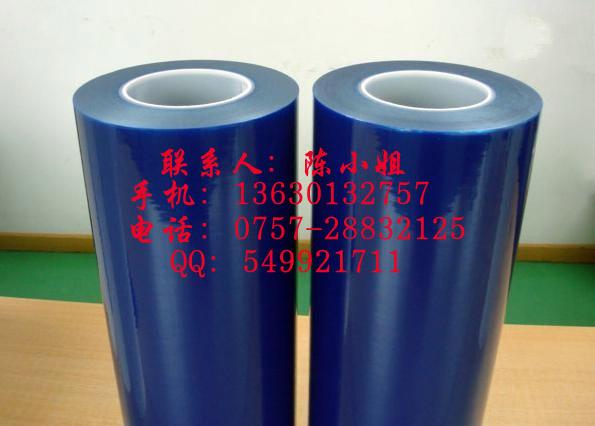供应广州PE静电保护膜 中山静电保护膜 珠海保护膜