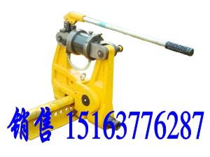 YGI-300液压钢轨挤孔机