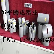 PVC90*3.0mm实壁管 山东邹平腾达