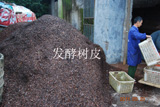 供应发酵松鳞腐熟脱脂松树皮树皮颗粒兰花石斛栽培