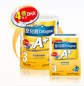母婴用品香港进口清关,奶粉/食品/沐浴露进口全套代理