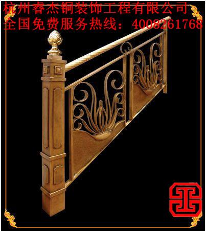 铜栏杆铜扶手首选睿杰