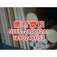 耐腐蚀PEEK板材_耐疲劳PEEK板聚醚醚酮板