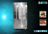 自动恒温烤鸭机,燃气烤鸭炉