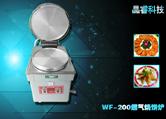 自动恒温大饼机,燃气全自动煎饼机