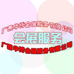 2014东盟小家电及数码精品越南贸易展览会(招展快讯)