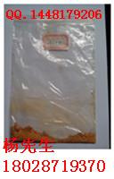 东莞化验稀土元素主要成分测试