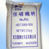 焦磷酸钠的作用.焦磷酸钠厂家.食品级焦磷酸钠