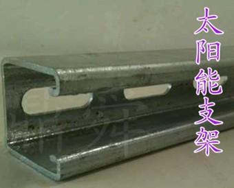 长海热镀锌C型钢檩条型材优劣识别15122800855