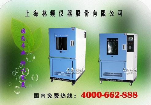 上海林频科技发展有限公司的形象照片