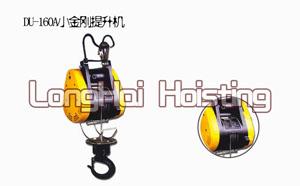 DU-250A迷你电动葫芦 挂钩式小金刚电动葫芦【龙海现货】