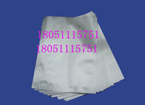 惠州防潮抽真空袋∕绍兴食品真空包装袋∕南通铝箔真空包装袋