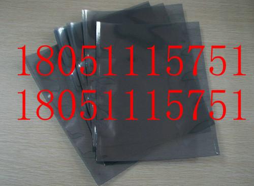 郑州铝箔复合袋|湖州抽真空铝箔袋|盐城化工铝箔袋
