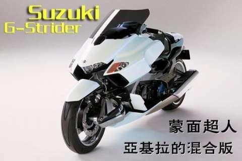 供应铃木SV650蒙面超人踏板摩托车