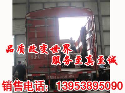 云南海东煤矿全液压换向技术的拖式混凝土泵 功能完善