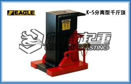 K05-125S 遥控趾式千斤顶 与手动泵组合使用