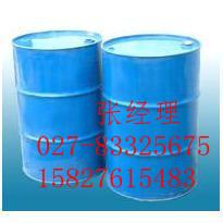 1,2-丙二醇原料药