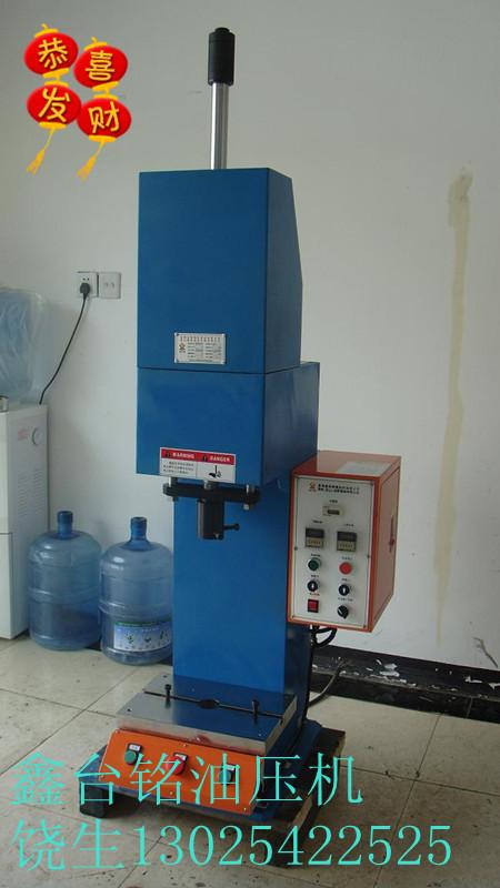 单柱油压机/单臂式油压机