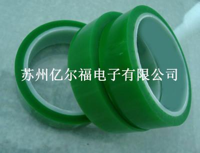LED封装胶带-亿尔福-高温封装胶带-品质值得信赖